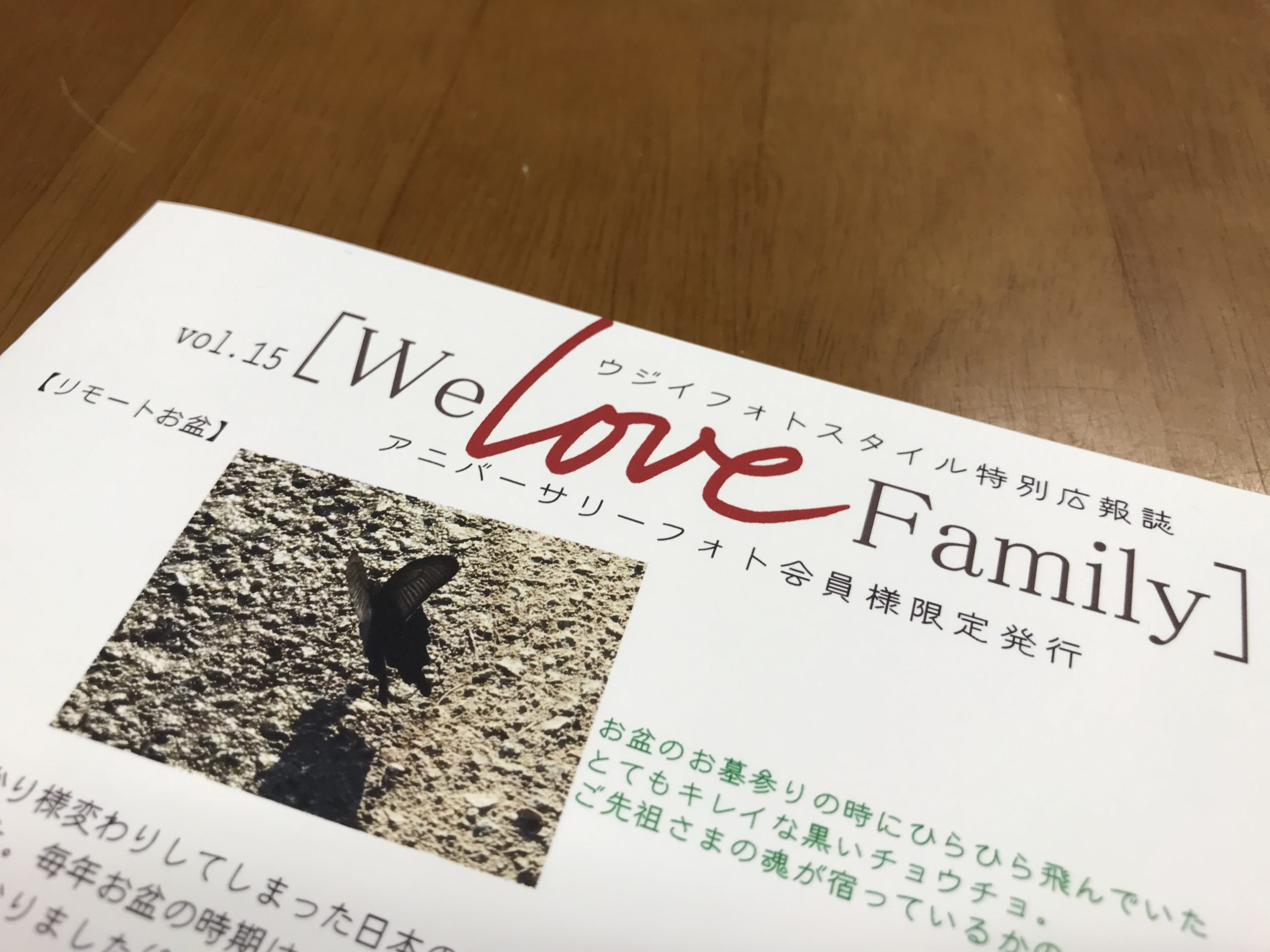 We love family   vol.15