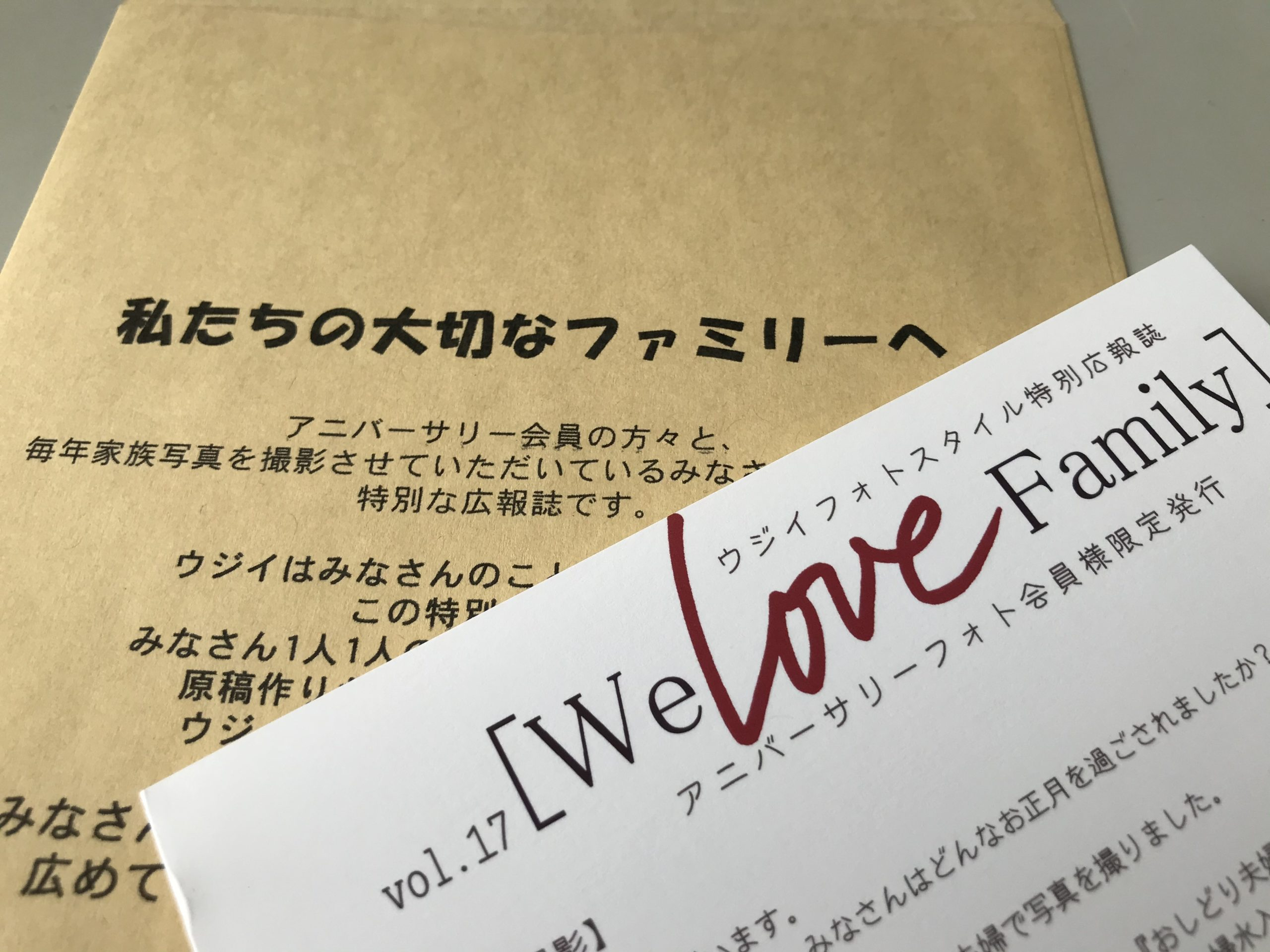 We love Family vol.17