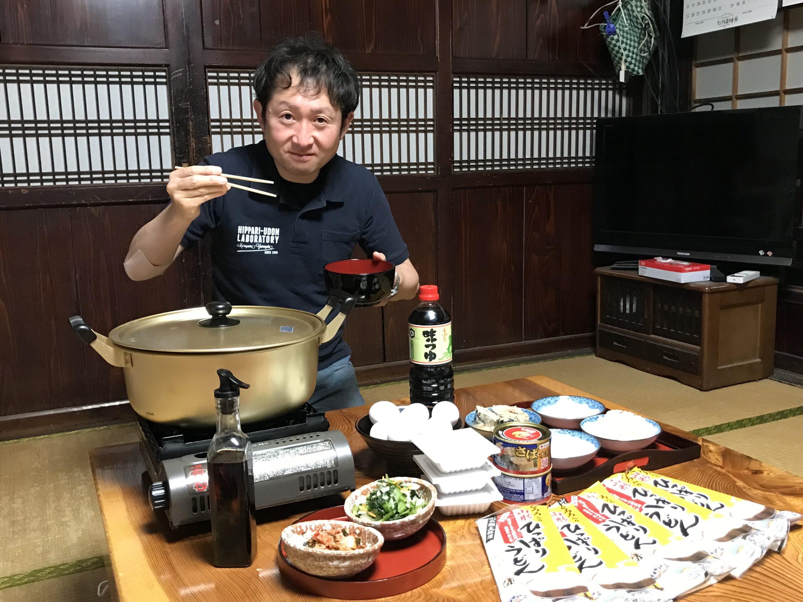 ユタカの部屋 vol.84   佐藤政史氏